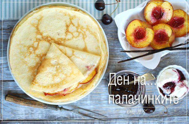 pancake-day-01