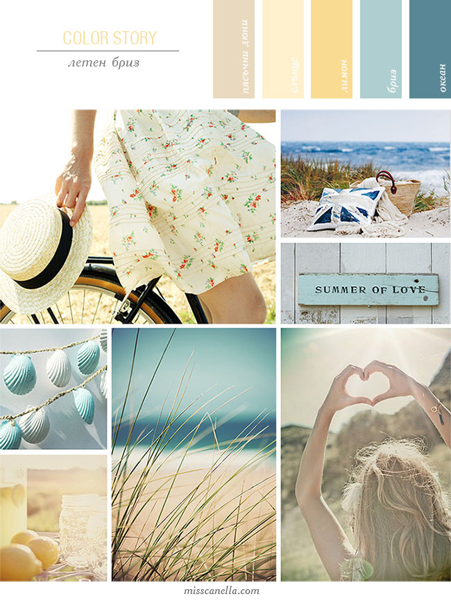 color-story-summer-21