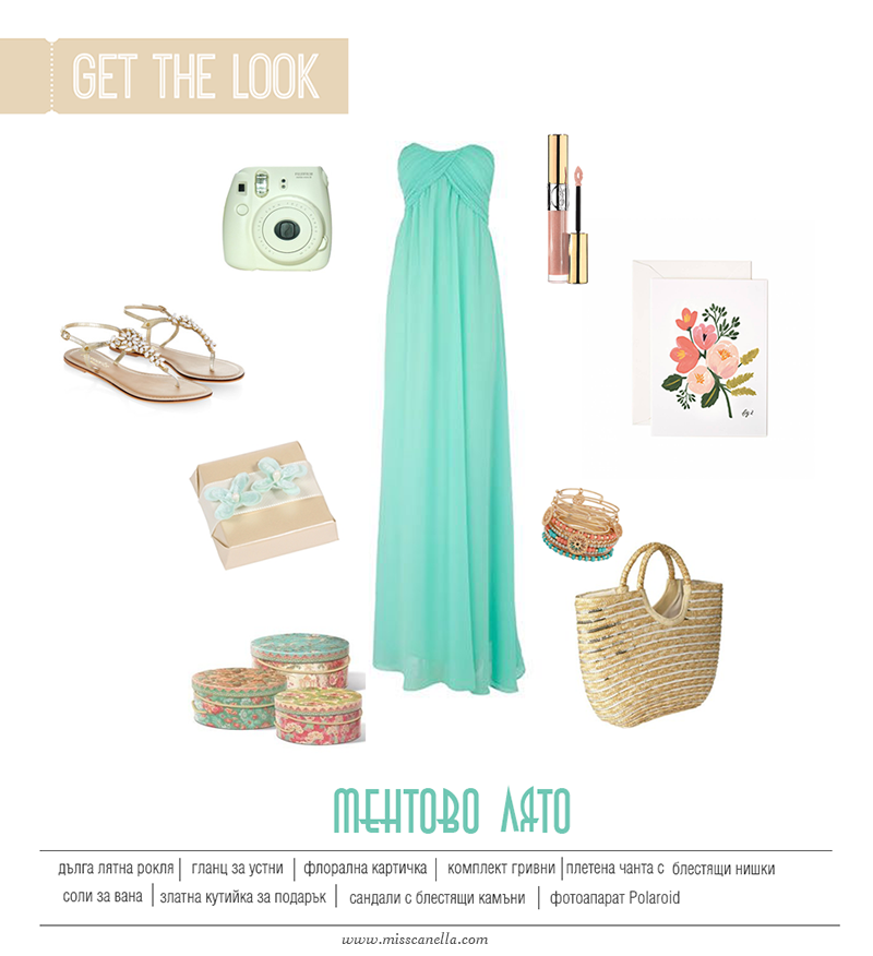 get-the-look-summer-mint-04