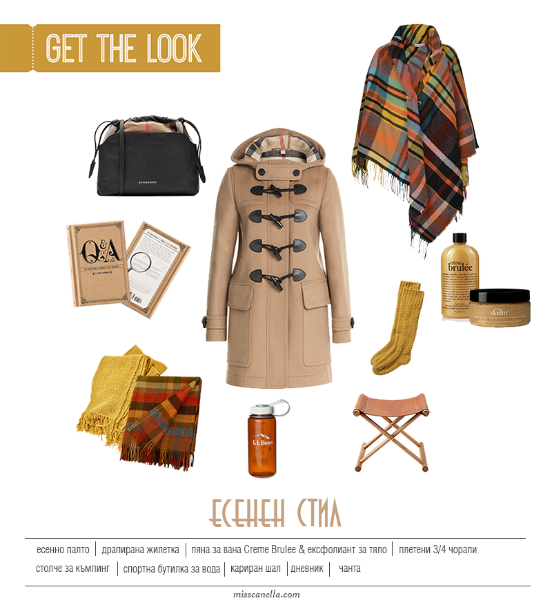fall-style-get-the-look-001