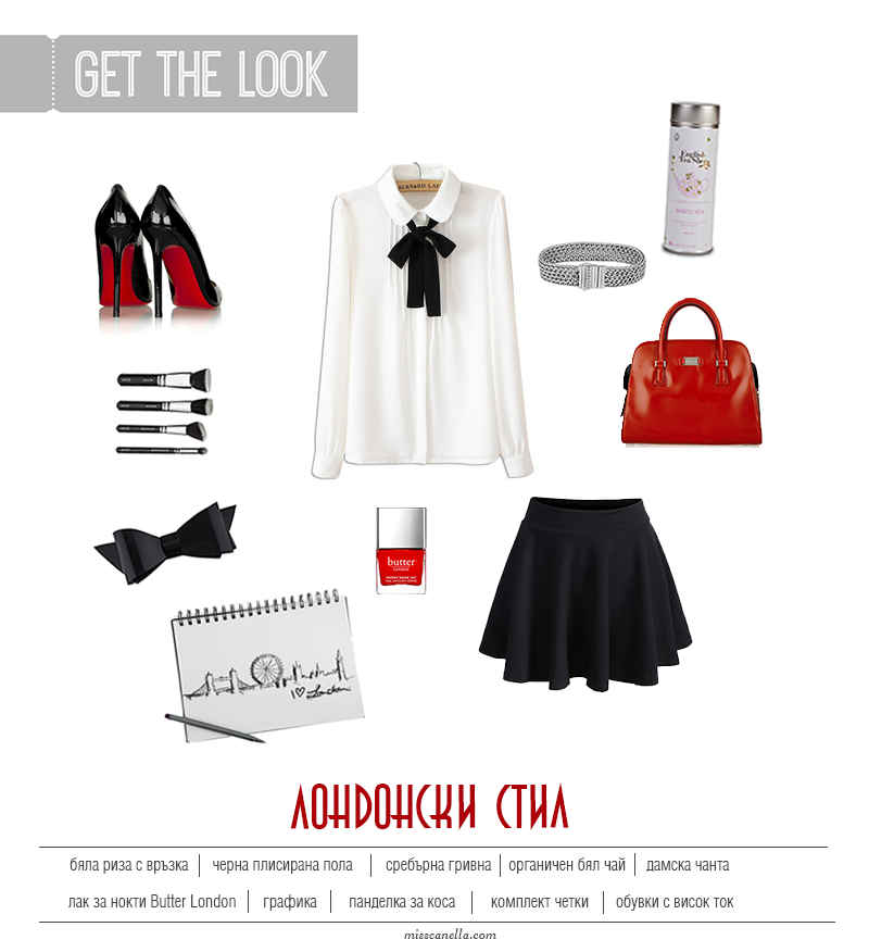 Get-the-look-london-misscanella