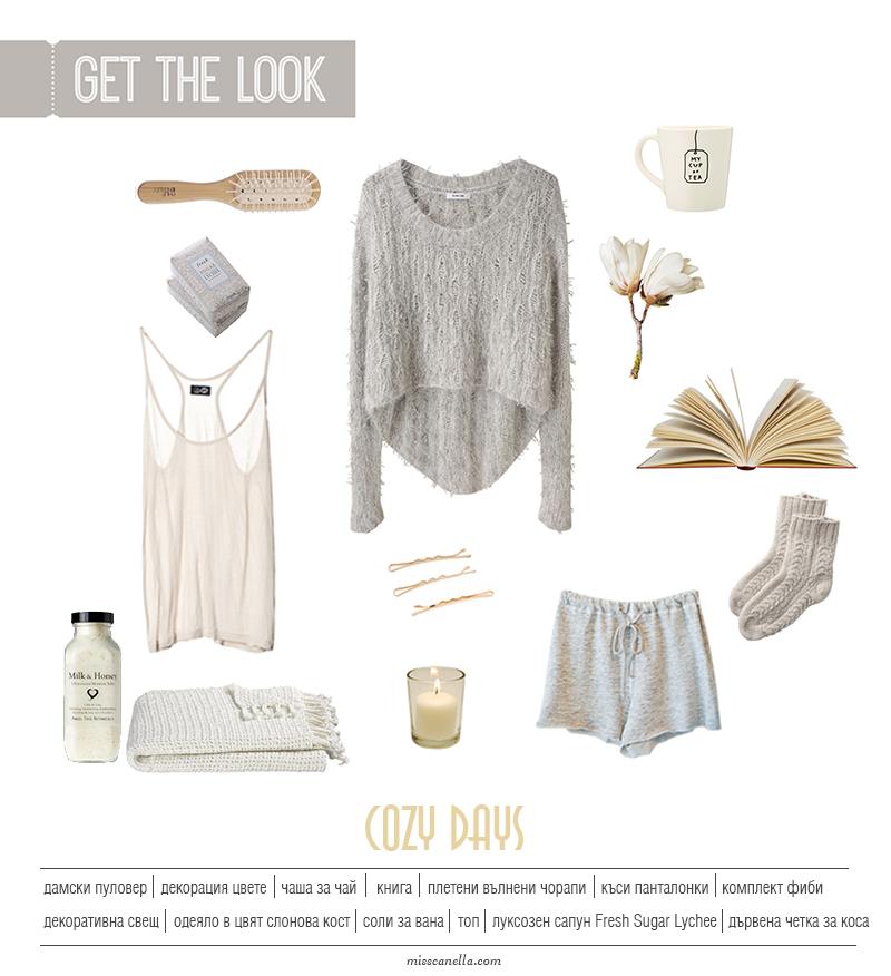 gtl-cozy-outfit-misscanella-30987