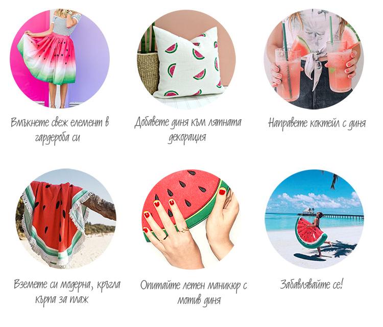 watermelon-top